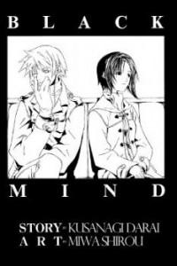 Black Mind