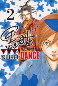 Kuroneko Dance