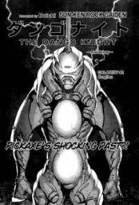 Sun Ken Rock Gaiden - Dango Knight