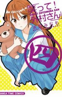 Waratte! Sotomura-san
