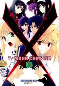 Fate/Stay Night dj - Type-Moon Complex X