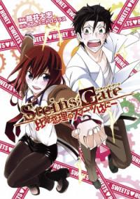 Steins;Gate - Hiyoku Renri no Sweets Honey