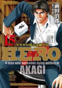 Hero - Gyakkyou no Touhai