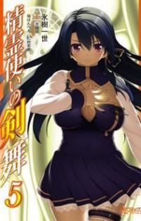 Seirei Tsukai no Kenbu (HYOUJU Issei)
