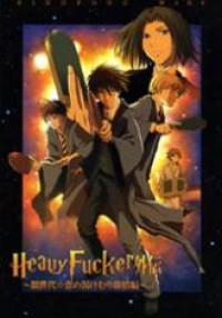 Harry Potter dj - Ping-Pong Wars