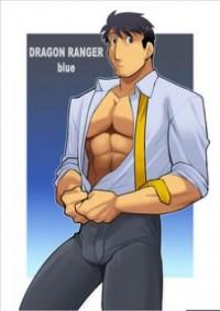 Dragon Ranger Blue