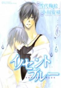 Innocent Blue (Ogawa Azumi)