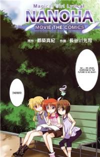 Magical Girl Lyrical Nanoha the Movie 2nd A's - Tribute Comics