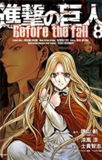 Shingeki no Kyojin - Before the Fall