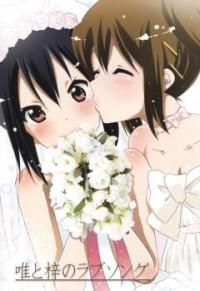 K-ON! dj - Yui to Azusa no Love Song