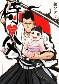 Samurai Chichi