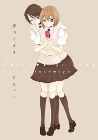 Koi no Kaori (TAKEMIYA Jin)