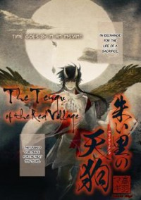 Akai Sato no Tengu