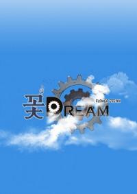 Kot Dream