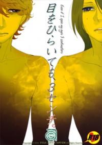 Me o Tojite 3-byou dj - Me o Hiraitemo, 3 Senchi.
