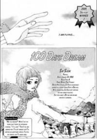 100 Days Dream