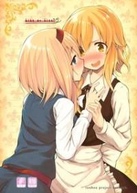 Touhou dj - Kiss or Kiss?