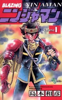 Blazing Ninjaman