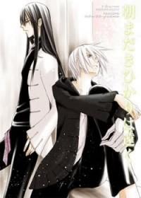 D.Gray-man dj - Asamadaki Hikari wa Tooku