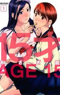 15-sai (ASAGI Ryuu)