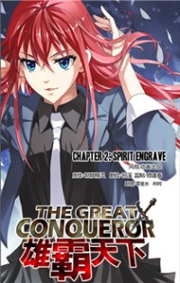 The Great Conqueror
