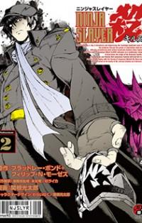 Ninja Slayer Setsu