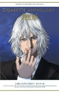 Cigarette Anthology