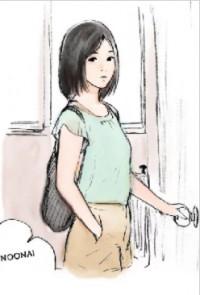 Nineteen (Eunya)