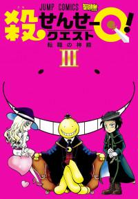 Ansatsu Kyoushitsu Spin-off  Koro-sense Q!