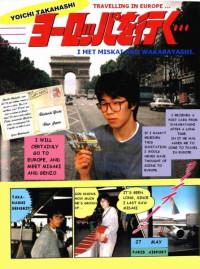 Captain Tsubasa Traveling in Europe