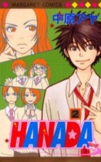 Hanada