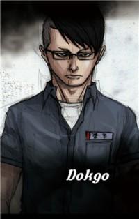 Dokgo