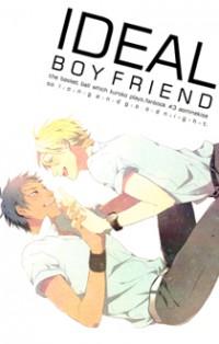 Kuroko no Basuke dj - Ideal Boyfriend