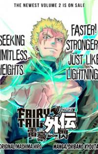Fairy Tail Gaiden - Raigo Issen