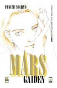 Mars Gaiden