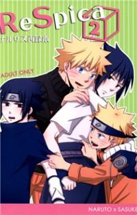 Naruto dj - Ijippari Holy Night
