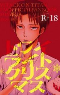 Shingeki no Kyojin dj - Twilight Christmas