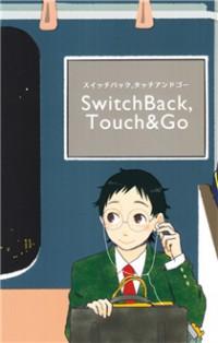 Yowamushi Pedal dj - Switch Back, Touch & Go