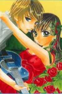 Angel Love Song