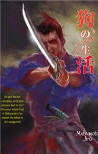 Inu no Seikatsu (MATSUMOTO Jiro)