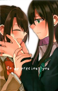 The Idolm@ster dj - To My Precious You
