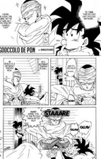 Dragon Ball dj - Kin'oumuketsu