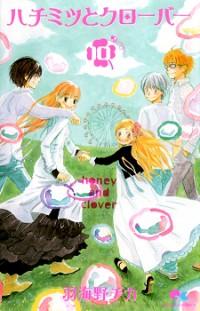 Hachimitsu to Clover