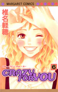 Crazy for You (Shoujo)