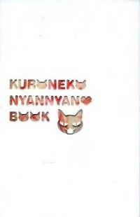 Kuroneko Nyan Nyan Book