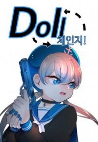 Doll Change