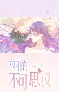 Incredible June