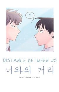 Distance Between Us