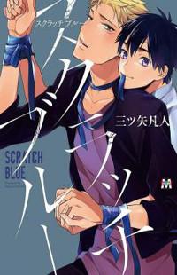 Scratch Blue