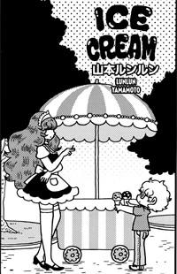 Ice Cream (YAMAMOTO Lun Lun)